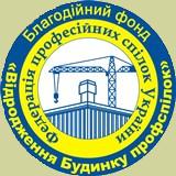 vidrodzhennya_budynku