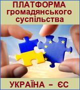 platforma gromadyanskoho suspilstva UA-EU