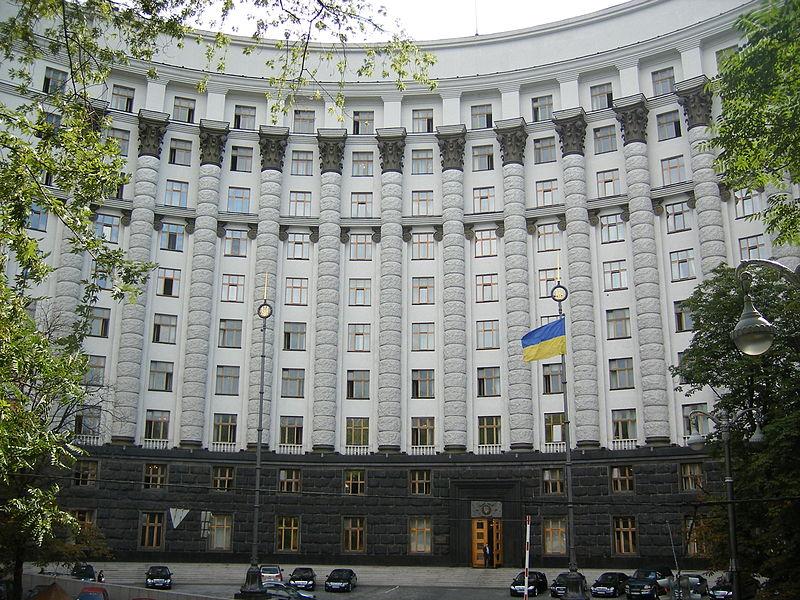 800px-Будинок уряду України Київ