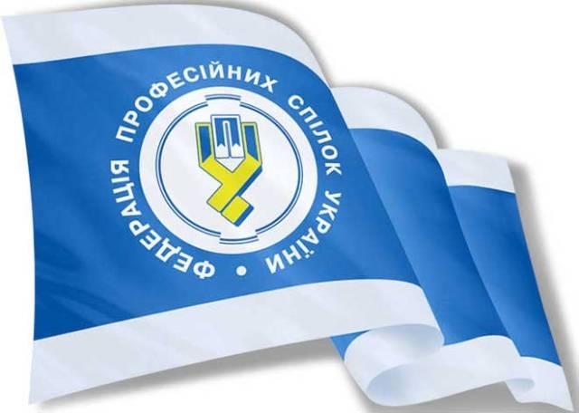 r ukr flag