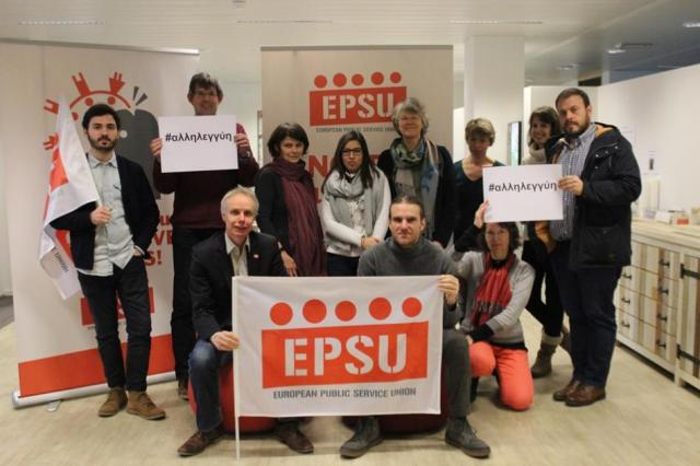 EPSU photo in solidarity for greek workers 15.01.2018- resized